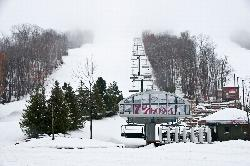 Blue Mountain Resort to open Friday